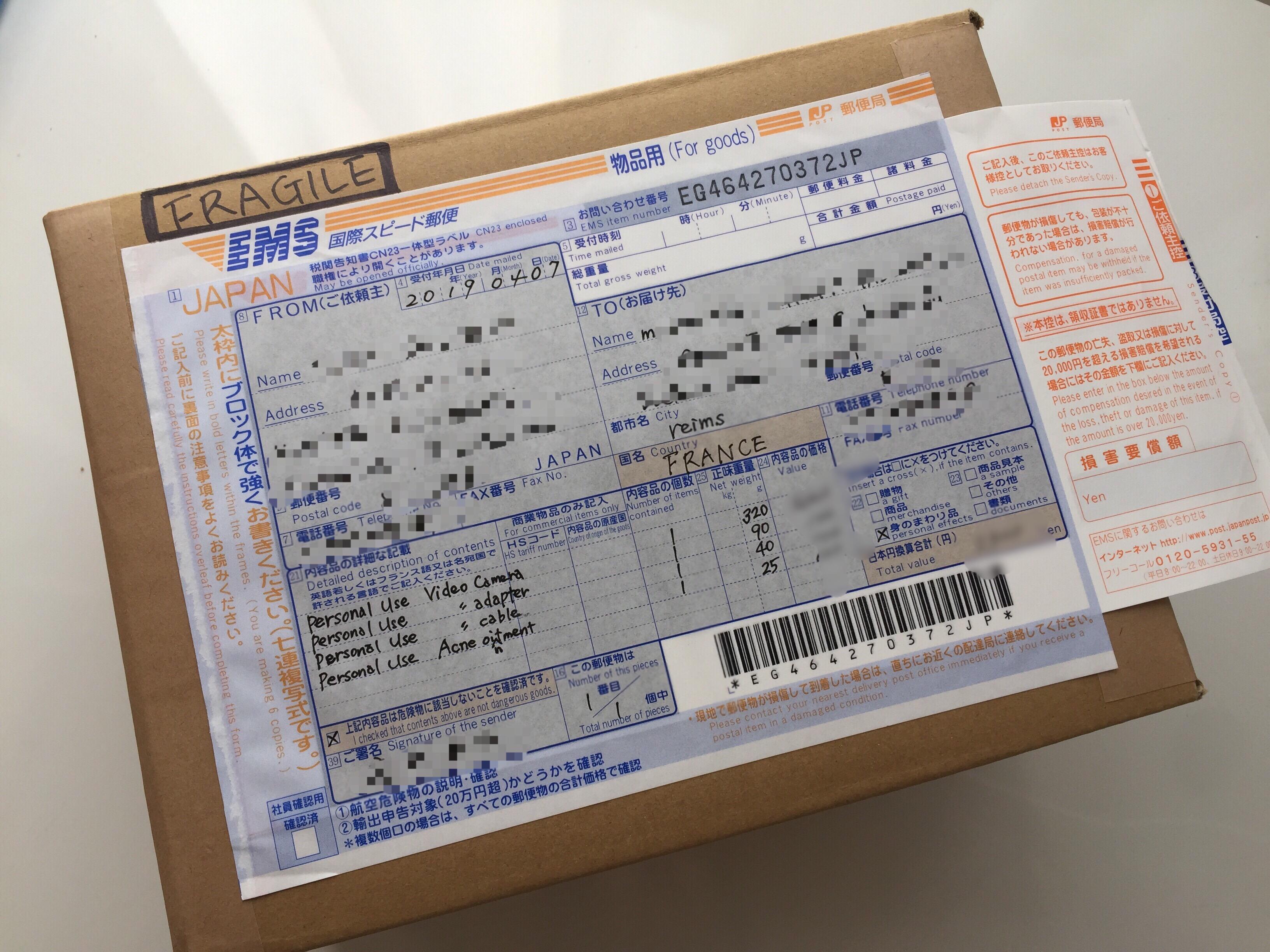 EMSを使ってフランスまで荷物を送る方法~到着するまでをご紹介!