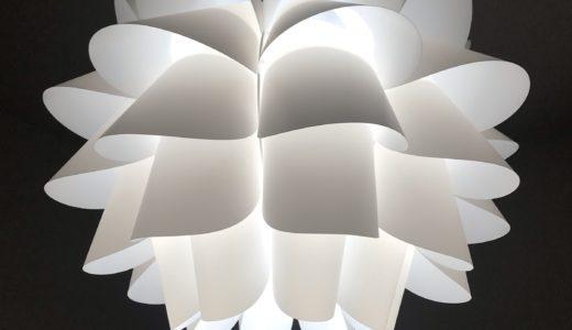 IKEAの照明は明るくできる?リモコンも使えるおすすめアイテムをご紹介